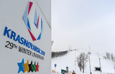 Russian national team to vie for medals in all competitions of 2019 Universiade