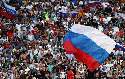 Ticket prices for Russia-Scotland Euro 2020 qualifier in Moscow to start at $16