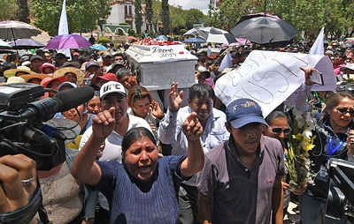 Bolivian authorities will not deploy military against protesters
