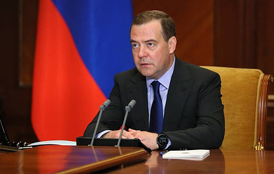 """Medvedev: events in Abkhazia, South Ossetia 12 years ago """"declaration of war on Russia"""""""