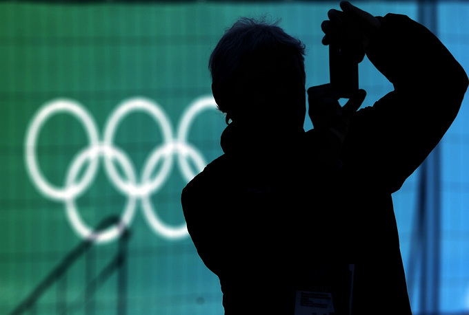 A fan at the Olympic park