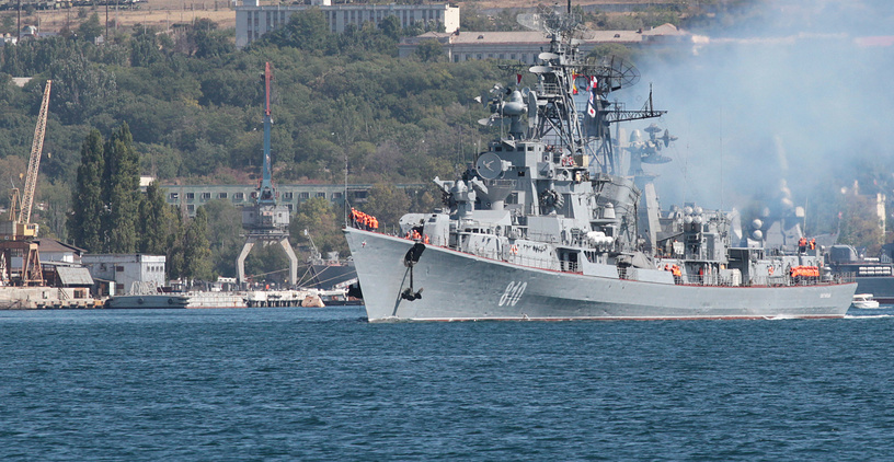 Guided missile destroyer Smetlivy