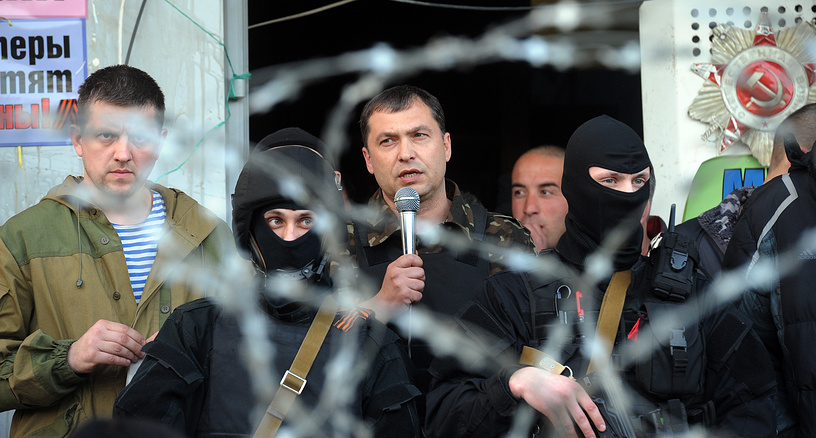 At the building of the country's Security Service in the eastern city of Luhansk