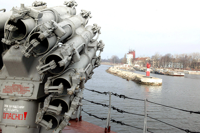 """a multibarrelled launcher mounted on the deck of the """"Bashkortostan ASW ship"""
