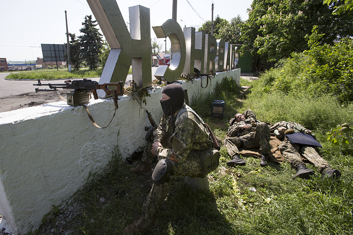 Militia fighters near Sloviansk