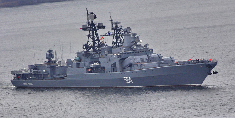 Admiral Tributs Udaloy-class destroyer