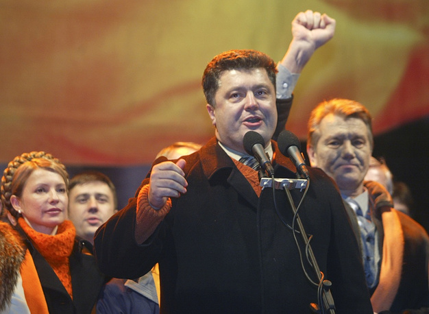 Poroshenko was considered a close confidant of Viktor Yushchenko. Media often referred to him as the main sponsor behind the series of demonstrations that got the name 'orange revolution'