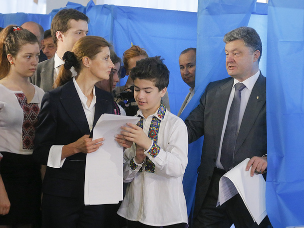 Marina will become the new first lady of Ukraine after Petro Poroshenko's inauguration on June 7 2014. The couple have four children: sons Alexei and Mikhail and two twin daughters: Alexandra and Yevgeniya
