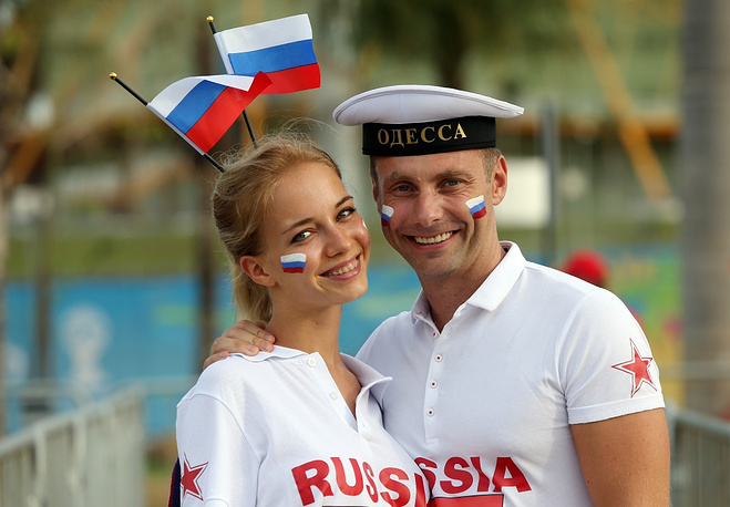 Russian supporters