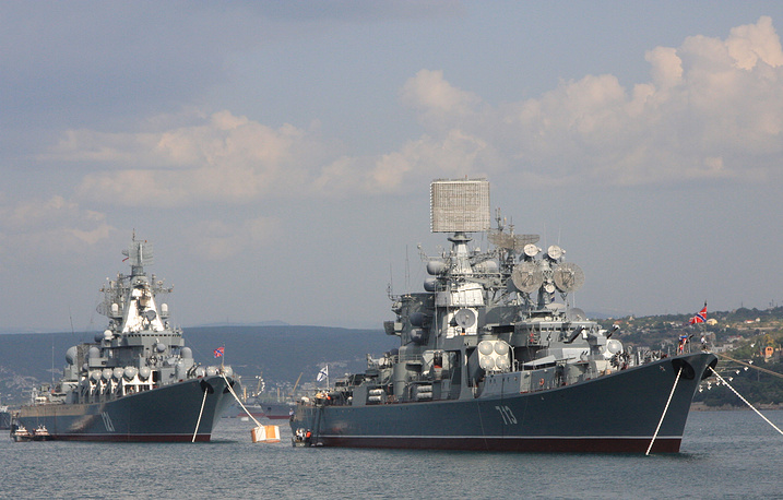 Black Sea Fleet's ships take part in the Russian Navy Day parade in Sevastopol
