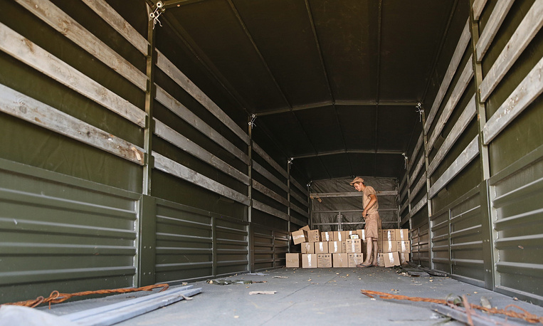 It also includes 69 electric power generators, 54 tonnes of medical products and 12,300 sleeping bags