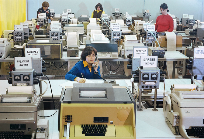 A teletype room at the agency, 1978