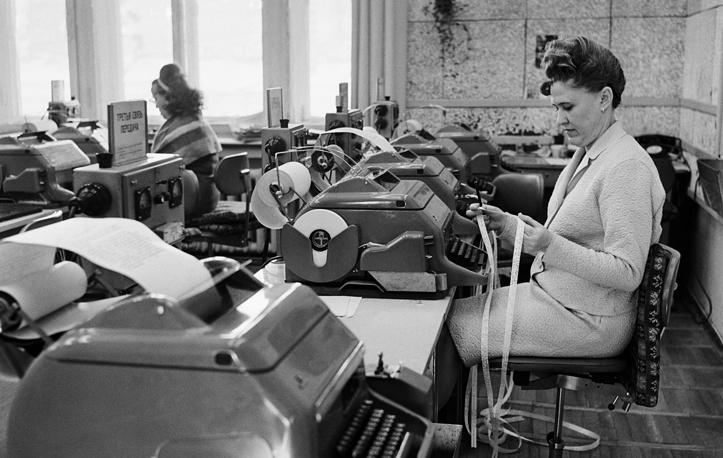 In the teletype hall of the All-Soviet Union editorial desk of TASS, 1970