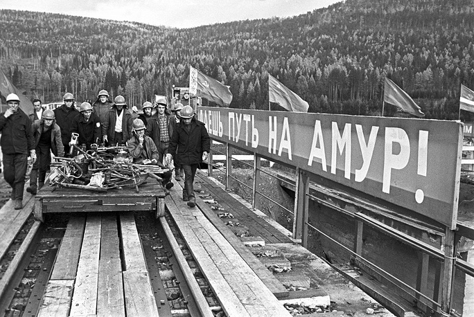 Yakutia SSR. Opening of the bridge over the Lena River on the Baikal-Amur mainline construction, 1984