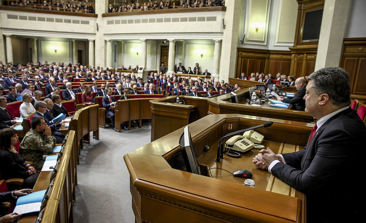 Photo: First session of the newly elected Ukrainian Parliament