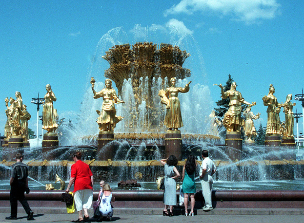 "Photo: Fountain ""Friendship of Nations, 1999. Statues of women represent each of the 15 former Soviet republics"