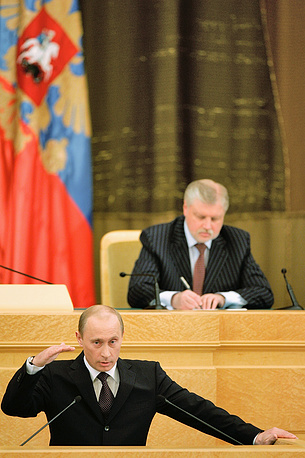 In 2006 Putin named demography as Russia's key problem. He proposed a set of measures to reduce Russia's death rate and increase birth rate, including the maternity capital payments. Photo: Vladimir Putin and Federation Council (upper house) Speaker Sergei Mironov. May 10, 2006