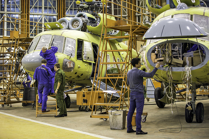Russia's Kazan Helicopter Plant