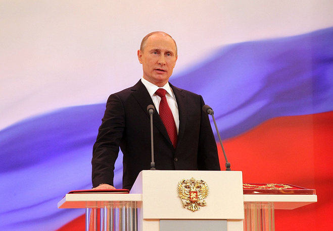 """Chapter 4. The President of the Russian Federation. """"The President of the Russian Federation shall be guarantor of the Constitution of the Russian Federation, of the rights and freedoms of man and citizen"""". Photo: Inauguration ceremony of the president Vladimir Putin in the Grand Kremlin Palace, 2012"""
