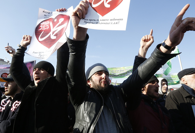 Photo: The protesters during the rally in Grozny