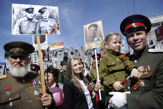 Immortal Regiment rally in Novosibirsk