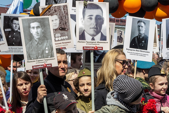 Immortal Regiment rally in Kaliningrad