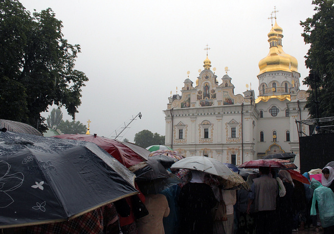 Celebrations marking the 1027th anniversary of the Christianization of Kievan Rus and 1000th anniversary of Grand Prince Vladimir's death in the Kiev Pechersk Lavra