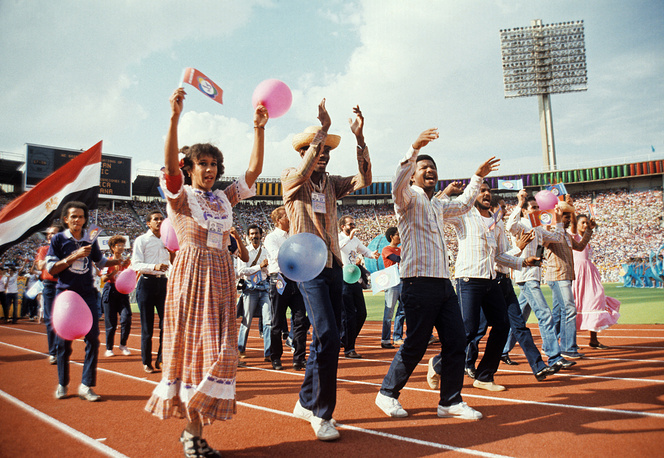 People dancing during the grand opening ceremony of the 12th International Youth and Student Festival, 1985