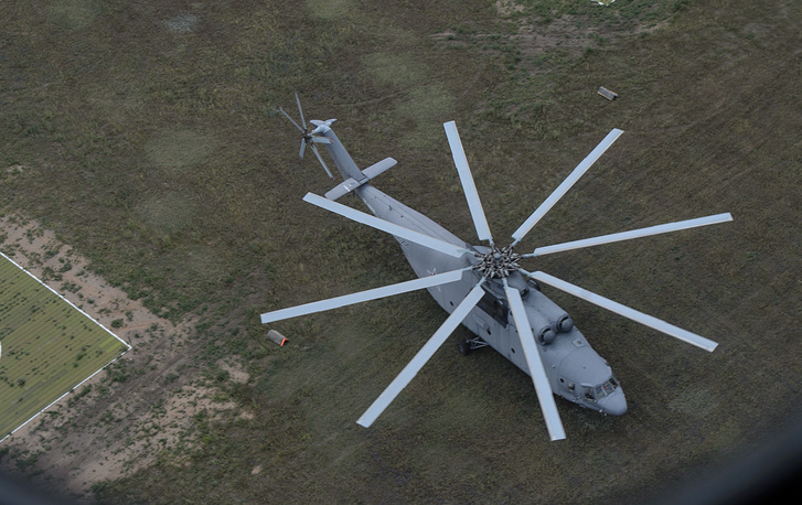 Helicopter at field aerodrome in Russia's Central Military District