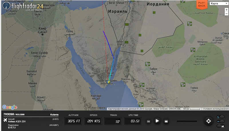 The plane debris was spotted in the north of the Sinai Peninsula, some 100 kilometres south of the city of El-Arish