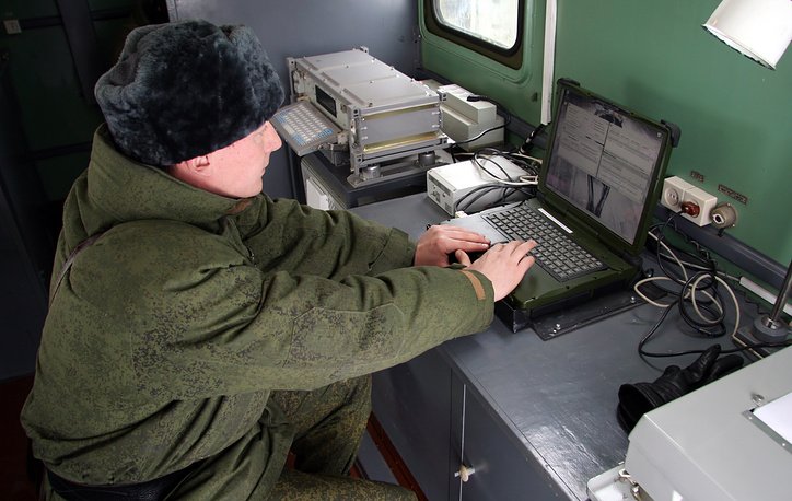 Computational and analytical station RAST-3K designed for the automated collection, processing, data storage and transfer of land and air reconnaissance