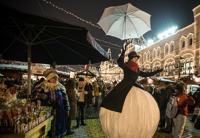 GUM Christmas market in Red Square