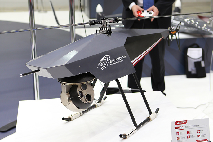 RHH-10 remotely piloted air system of the Russian Helicopters company