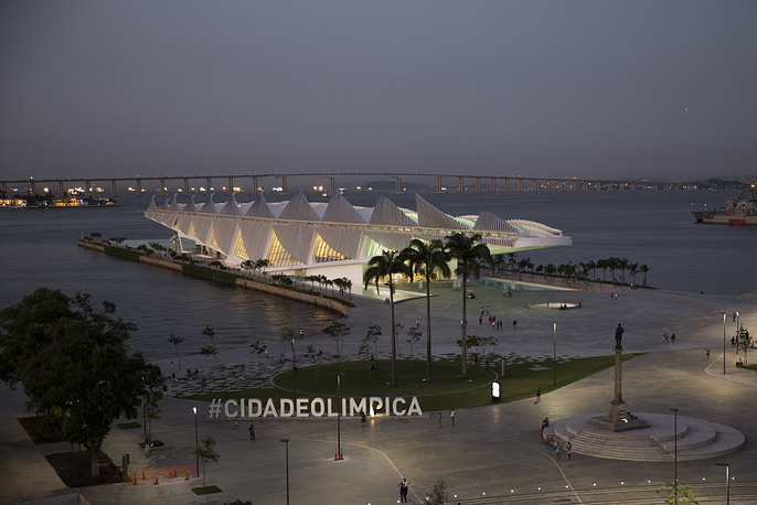 Renovated Praca Maua in the port area of Rio de Janeiro