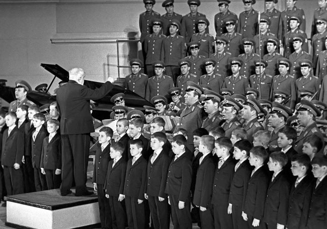 Alexandrov Ensemble and the Boys Choir of the Moscow Choral School performing at a concert, 1970
