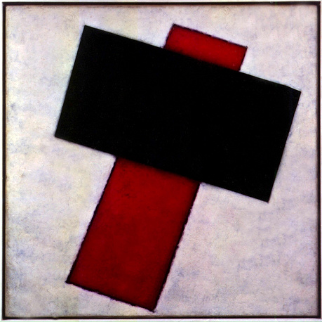"""""""Suprematist Composition"""" by Russian painter Kazimir Malevich (1919-1920) was sold for $17 million in 2000"""
