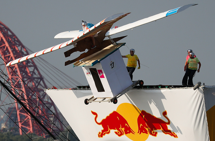 Rules for the contest say all 'flying machines' must be engineless, should not be a replica of any sporting flying vehicle