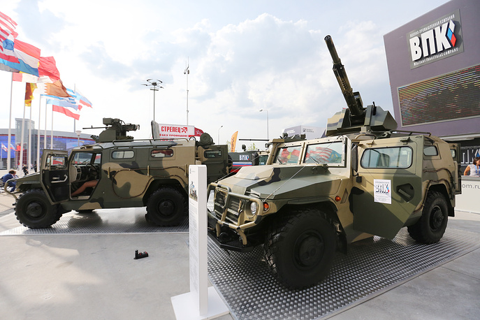 Armored reconnaissance assault vehicles at the Patriot military park outside Moscow