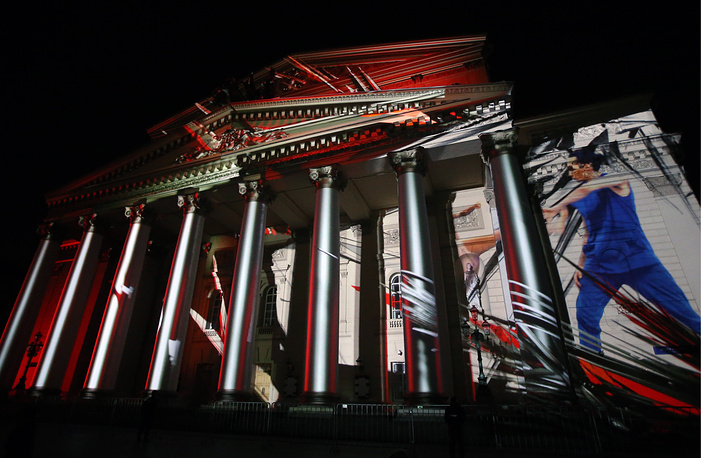 Bolshoi Theatre seen during the 2017 Circle of Light International Festival