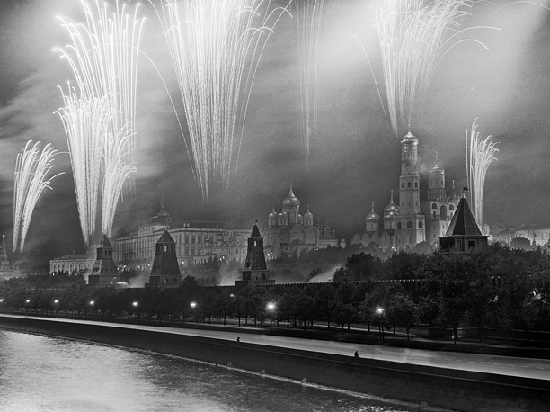 Fireworks seen during the 6th World Festival of Youth and Students in Moscow, 1957