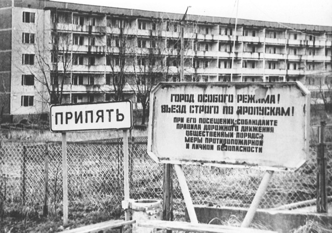 Pripyat was founded in 1970 to house the Chernobyl Nuclear Power Plant workers