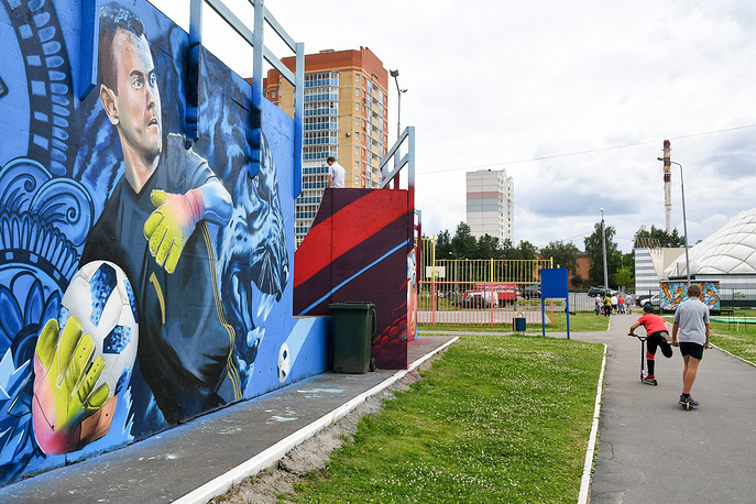 A mural depicting Russian national football team goalkeeper Igor Akinfeev at a sports complex in the town of Shchyolkovo outside Moscow. Igor Akinfeev was chosen the Man of the Match in the 2018 FIFA World Cup Round of 16 football match against Spain