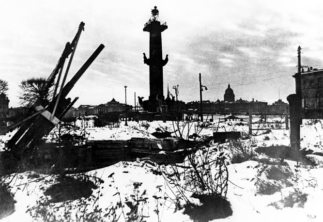 Leningrad under siege, 1941