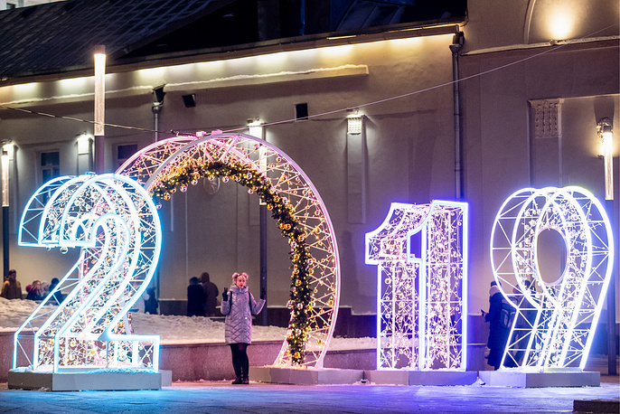 LED Christmas installation in Moscow
