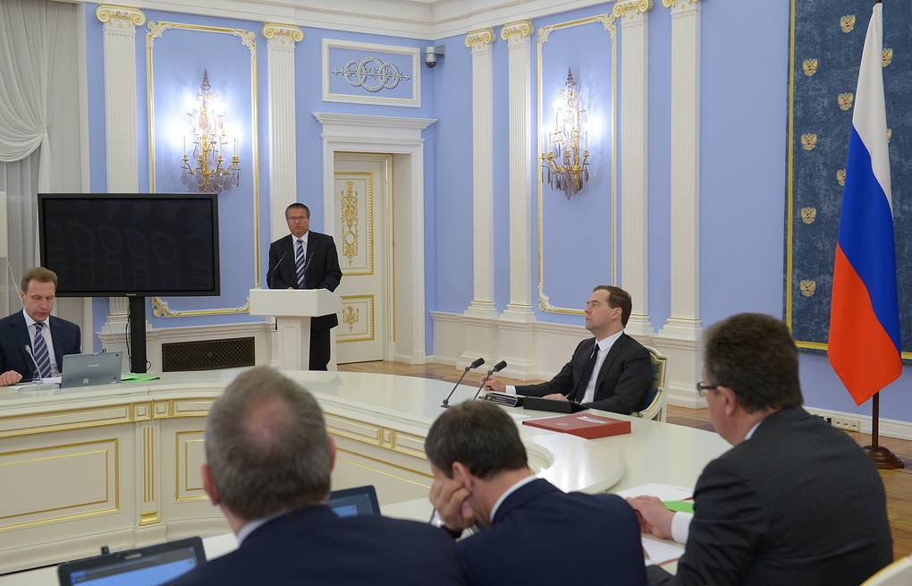 Meeting of the Cabinet of Ministers ITAR-TASS/Alexander Astafyev