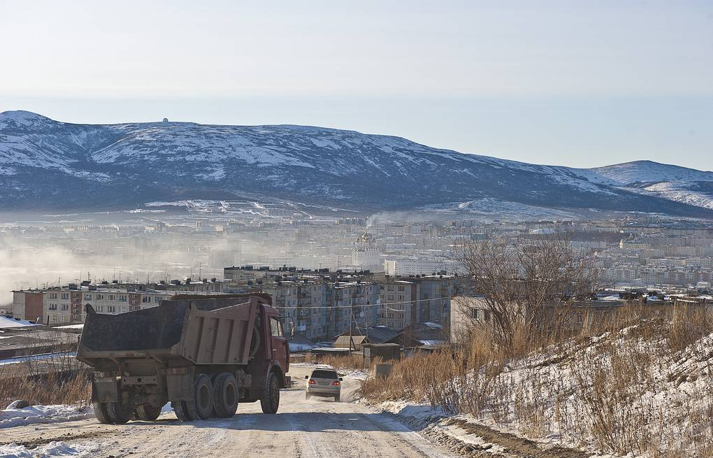 A view of Magadan (archive) ITAR-TASS/Anatoly Strunin