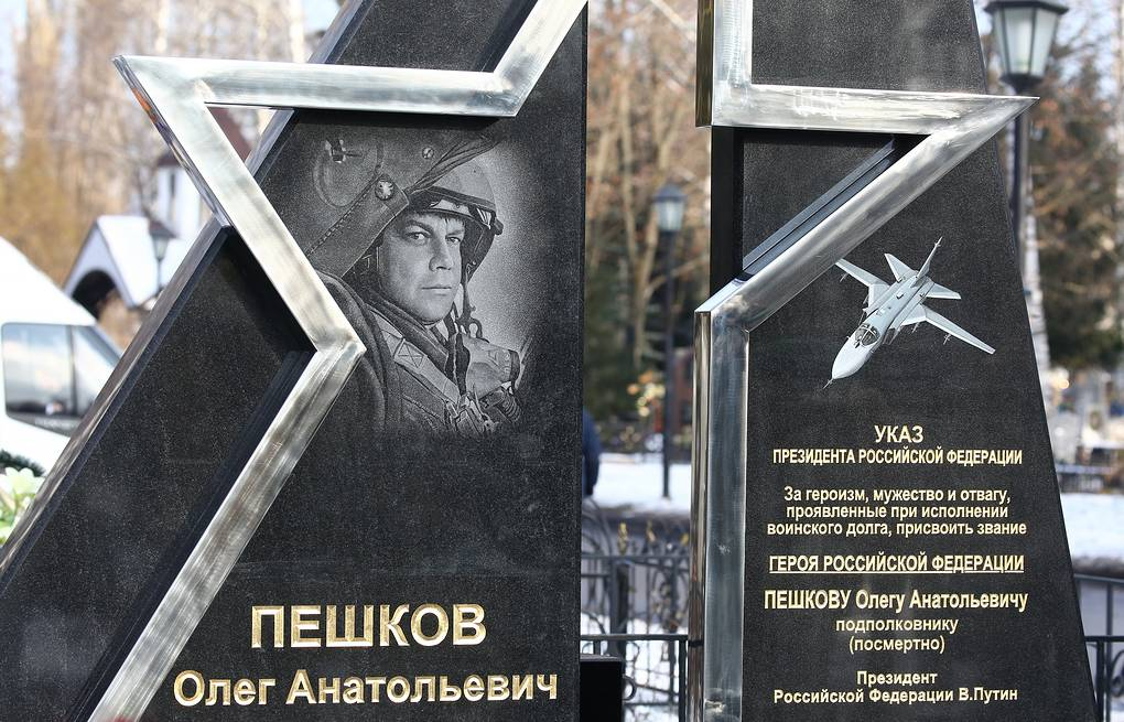 A monument at the grave of Russian pilot Oleg Peshkov who was killed while flying a Sukhoi Su 24 jet during a Russian military operation in Syria  Alexander Ryumin/TASS