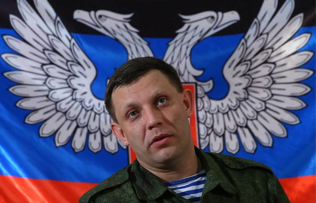 Alexander Zakharchenko, head of the Donetsk People's Republic  Valery Sharifulin/TASS