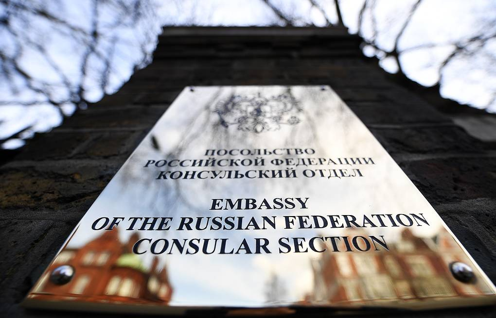 Russian Embassy in London EPA-EFE/ANDY RAIN