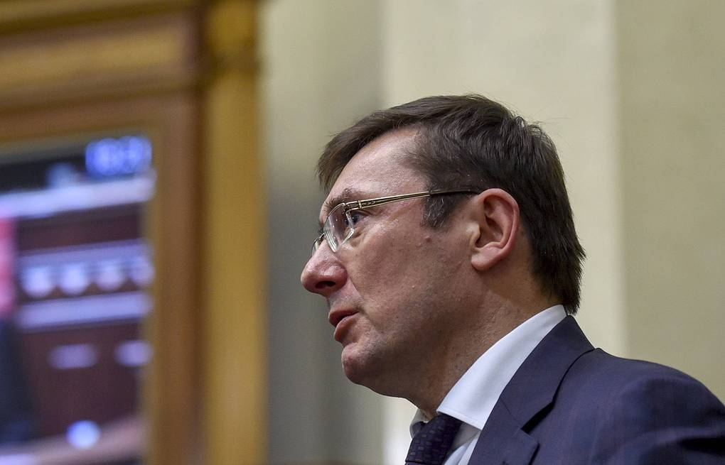 Ukrainian Prosecutor General Yuri Lutsenko Mykola Lazarenko/Press Office of the President of Ukraine/TASS